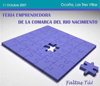 20071011133005-feriarionacimiento.jpg